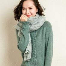 羊绒围巾女纯色羊绒薄款镂空2020新款冬季长款高档披肩两用