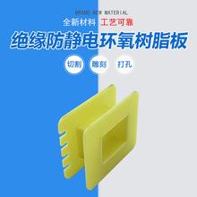 變壓器線圈骨架 超薄變壓器骨架貼片 環氧板絕緣材料加工件定制
