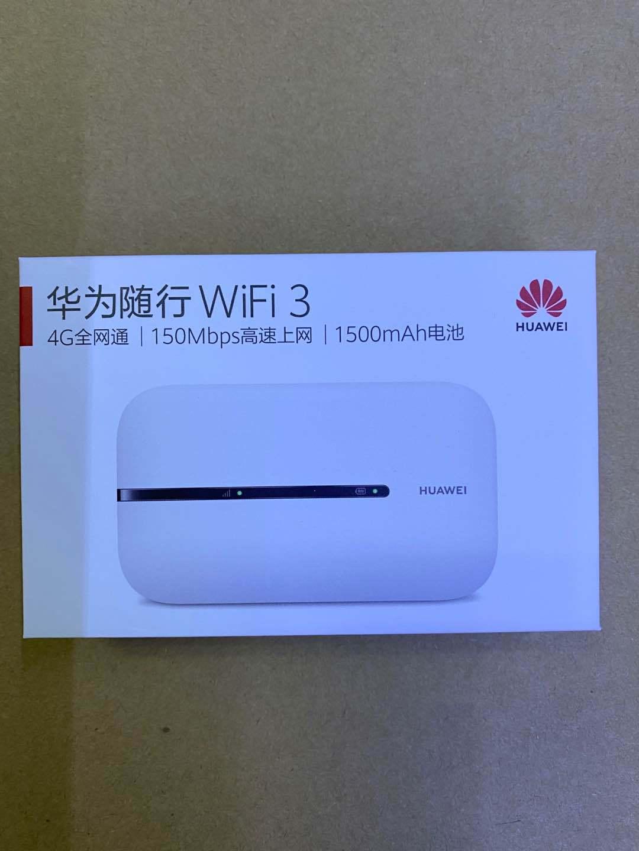 E5576-855 4G LTE Mobile Router 1500mAh Battery