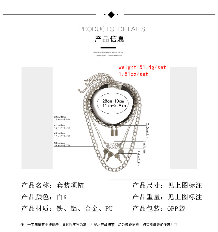 Jewelry ladies hip-hop item personalized punk studs PU multilayer suit necklace NHXR203571