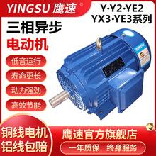 廠家直供Y112M-2極4KW千瓦三相異步電動機馬達國標銅線圈B3 B5