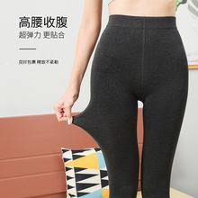 秋季新款纯色加厚加绒高腰收腹显瘦塑形修身加厚靴裤长裤打底裤