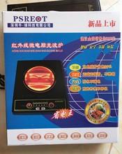 批发批发新款电磁炉 半球 出口 微波炉 不锈钢光波炉电陶