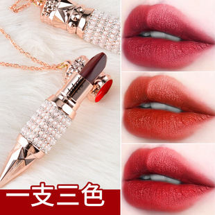 Queen's scepter three-color lipstick special one drop delivery