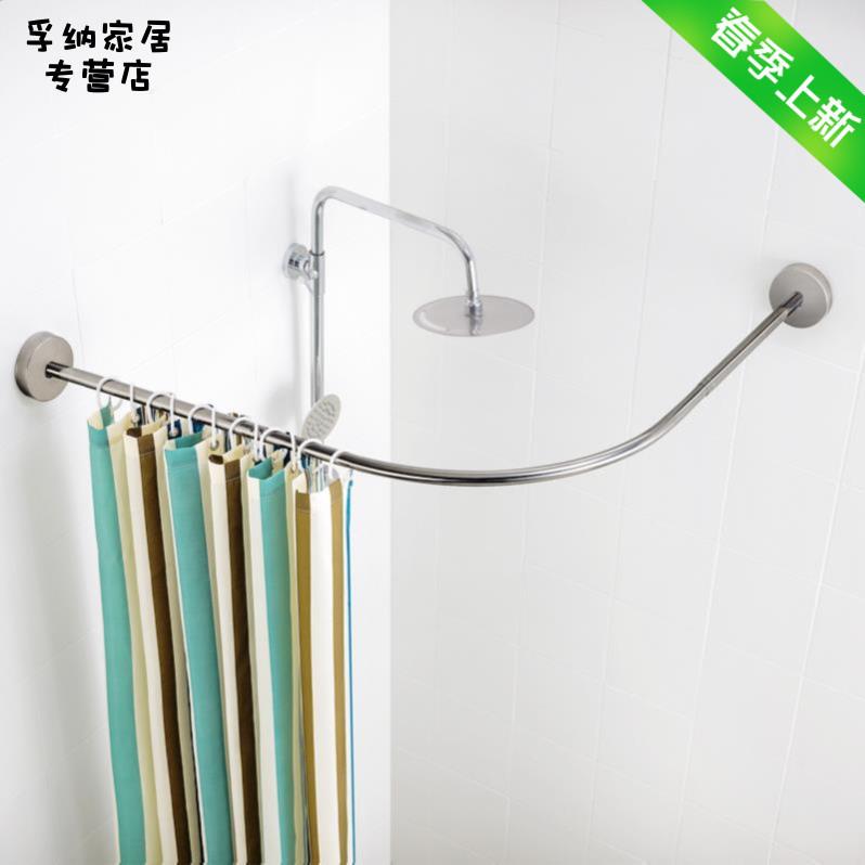 半圓形浴室簾子防水掛簾弧形遮擋收攏免安裝遮光擋水淋浴房衛生間