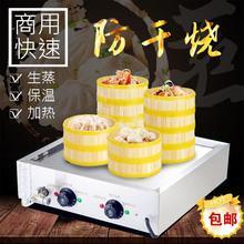 商用蒸包炉四孔小型台式蒸包机沙县饺子包子电蒸炉早餐小笼包蒸锅