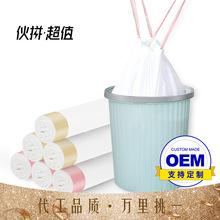 塑料袋加厚家用手提抽绳垃圾清洁袋厂家家政自动收口穿绳垃圾袋