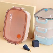 批發多層塑料保鮮便當盒飯盒簡約密封防漏卡扣三層午餐盒透明蓋