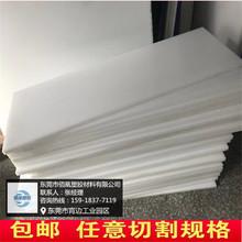 乳白色半透PVDF薄片 片材耐低温聚二氟乙烯卷材0.1 0.3 0.5mm管材