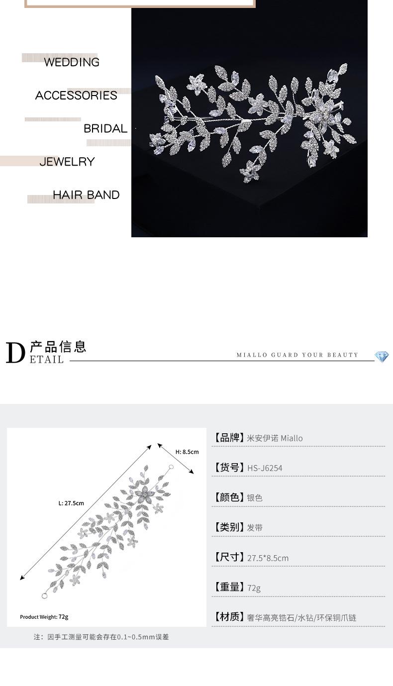 high-end bridal jewelry retro leaf vine hair band full diamond zircon stone wholesale nihaojewelry NHHS229713