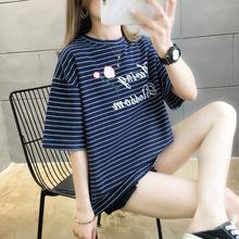 2020新款條紋短袖t恤女網紅ins潮高腰短款鎖骨上衣緊身半袖體恤夏