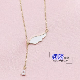 Pauline【Hot-selling data】 Whole body 925 sterling silver wings drop necklace clavicle chain P2812