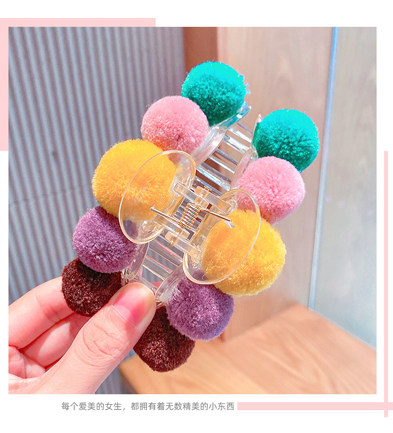 Candy-colored hair ball catching clip  NHNA281010