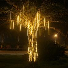 流星雨LED灯七彩灯闪灯串灯满天星户外防水流水灯挂树夜市装饰灯