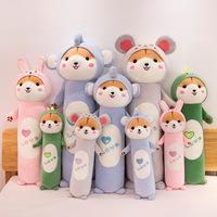 Фабрика прямая оптовая продажа на заказ плюшевые игрушки мультфильм хомяк полоса подушка праздничный подарок кукла кукла