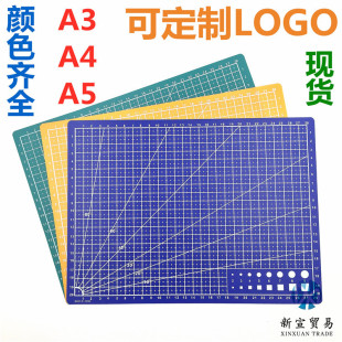 Cultural and educational tools A4 double-sided cutting pad art engraving board knife engraving book exam special cross-border explosion