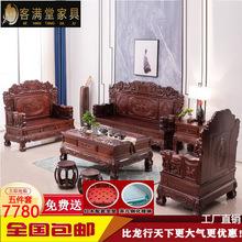 全实木沙发红心柏木仿红木沙发仿古实木中式家具组合榫卯结构家具