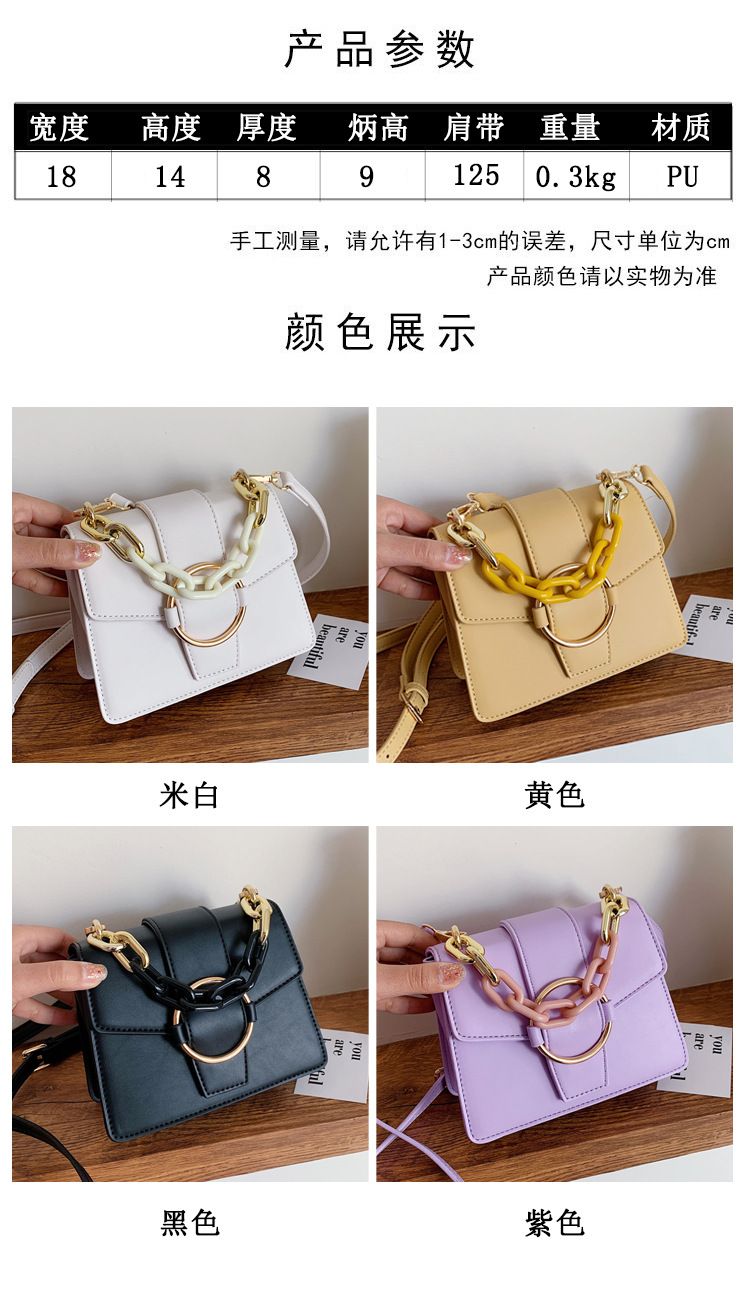 new small fashion  bag  popular new trendy chain crossbody bag wild lady portable small square bag nihaojewelry wholesale NHTC231562