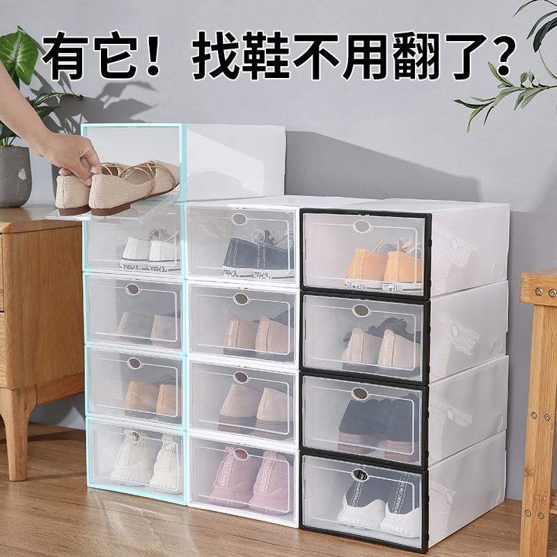 T透明塑料鞋子收纳盒 家居用品透明鞋盒鞋子收纳翻盖抽屉式鞋盒