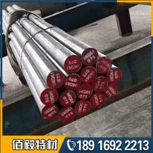 長期現貨銷售天工45#中碳模具用鋼圓棒 45#模具圓鋼  品質保障