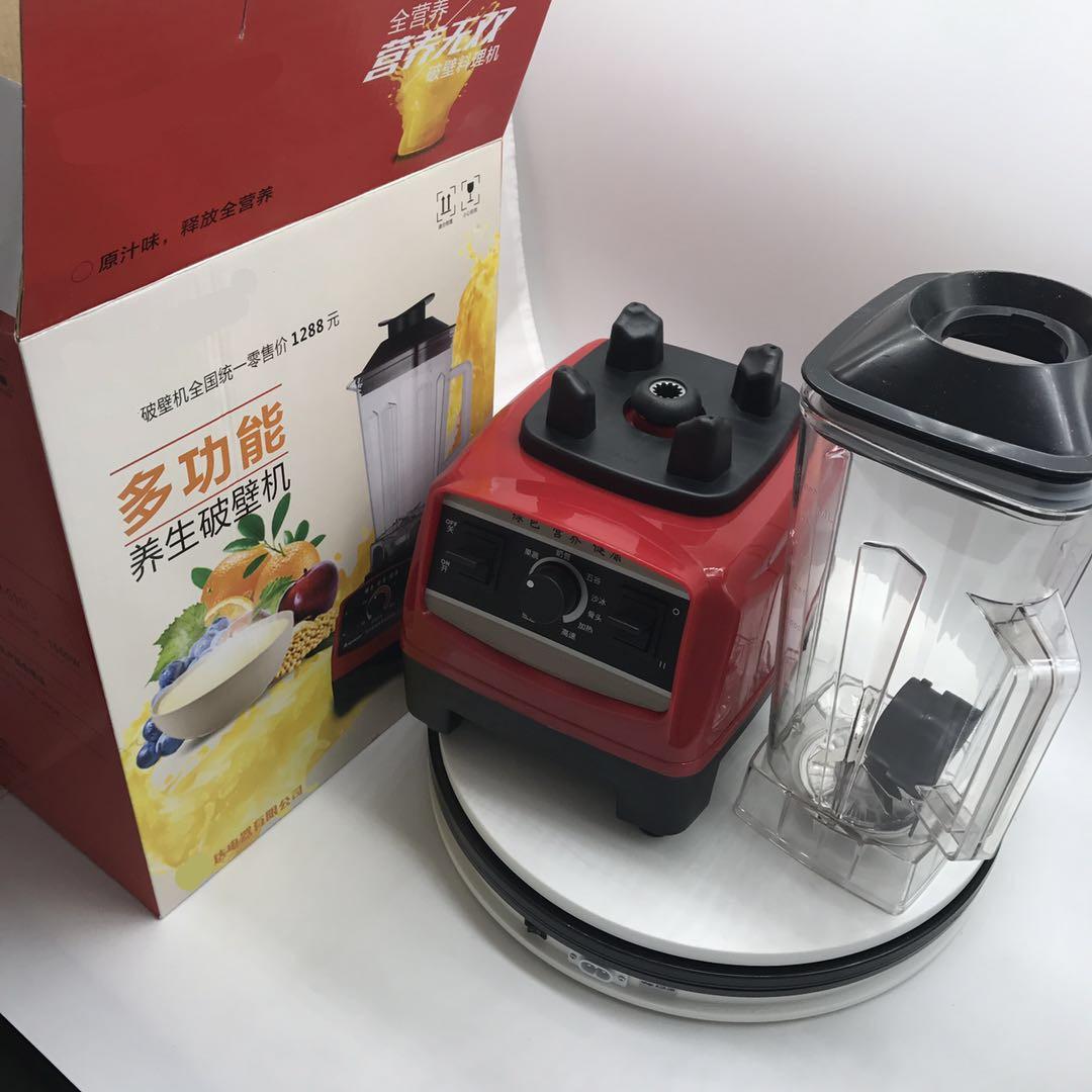 家用多功能全自动搅拌机榨汁机 加热破壁机 会销礼品电器可代发