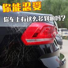 汽车划痕蜡修复神器抛光去痕养护腊深度刮痕黑白色车漆打蜡镀膜剂