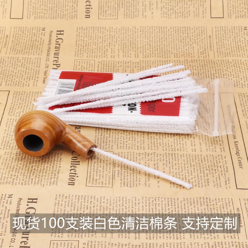 厂家直销100支装白色通条 烟斗客清洁工具 烟具配件批发
