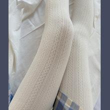 日系春秋中厚素棉连裤袜麦穗纹燕麦奶白纯色600D无绒收腹打底袜女