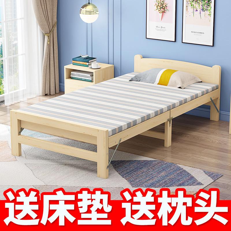 实木可折叠床单人床家用成人简易经济型出租房儿童小床双人午休床