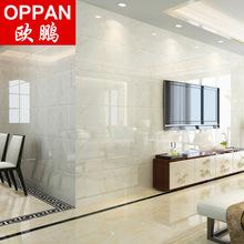 客廳墻磚400x800瓷磚內墻磚現代簡約餐廳玄關墻面磚廚房瓷片家用