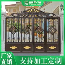 农村铝艺大门 加工折叠花园门 小区工厂铸铝雕花庭院大门定制