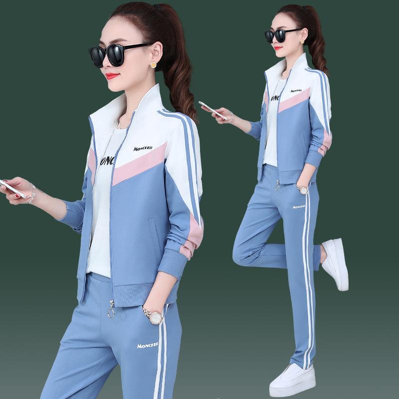 运动服套装女秋冬2020新款时尚立领修身显瘦宽松大码休闲三件套潮