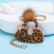 潮流新款貂毛钥匙圈个性豹纹手提包钥匙链挂饰精美包包挂件批发