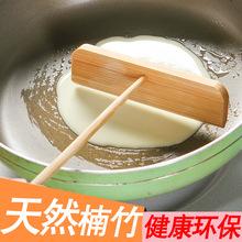 摊饼子刮家用煎饼果子小工具做鸡蛋饼的摊饼神器煎饼竹刮子竹蜻蜓
