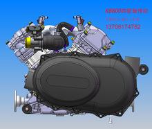 800CC 半封閉四輪摩托車 四輪沙灘摩托車發動機價格發動機
