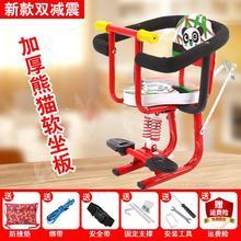 电动车儿童座椅前置座山地车踏板摩托电瓶车宝宝小孩安全坐椅通用
