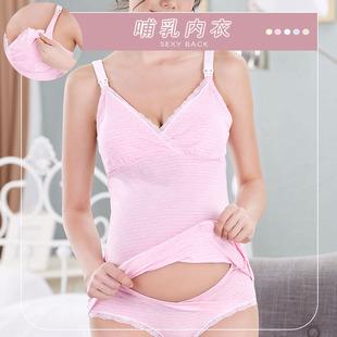 Enjoy pregnant women and breastfeeding long vest sling color cotton striped simple top buckle breastfeeding postpartum vest 56022