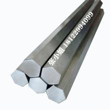 現貨供應美國A193合金結構鋼材 A193鋼板 A193光圓棒 圓鋼