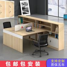財務桌兩人職員辦工桌臺式電腦桌椅組合員工4/6人位L型轉角辦公桌