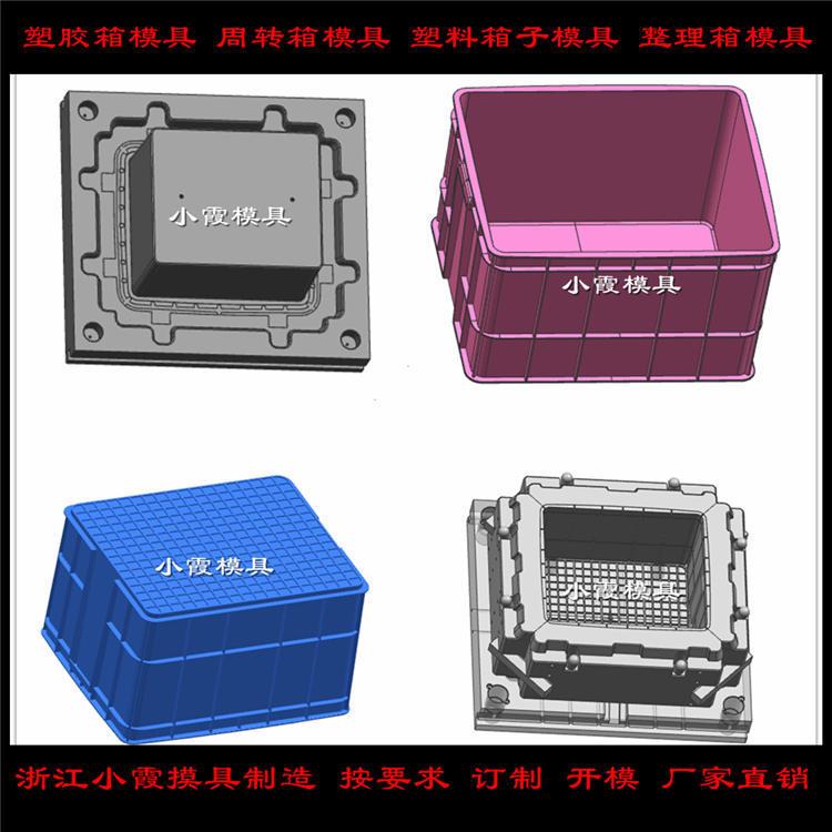 塑胶箱模具 (20)