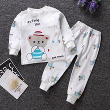 儿童三层夹棉纯棉加厚保暖内衣套装中小童睡衣婴儿冬衣冬裤服