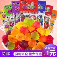 旺仔糖20g*20袋旺旺果汁软糖橡皮糖多口味水果软糖儿童休闲零