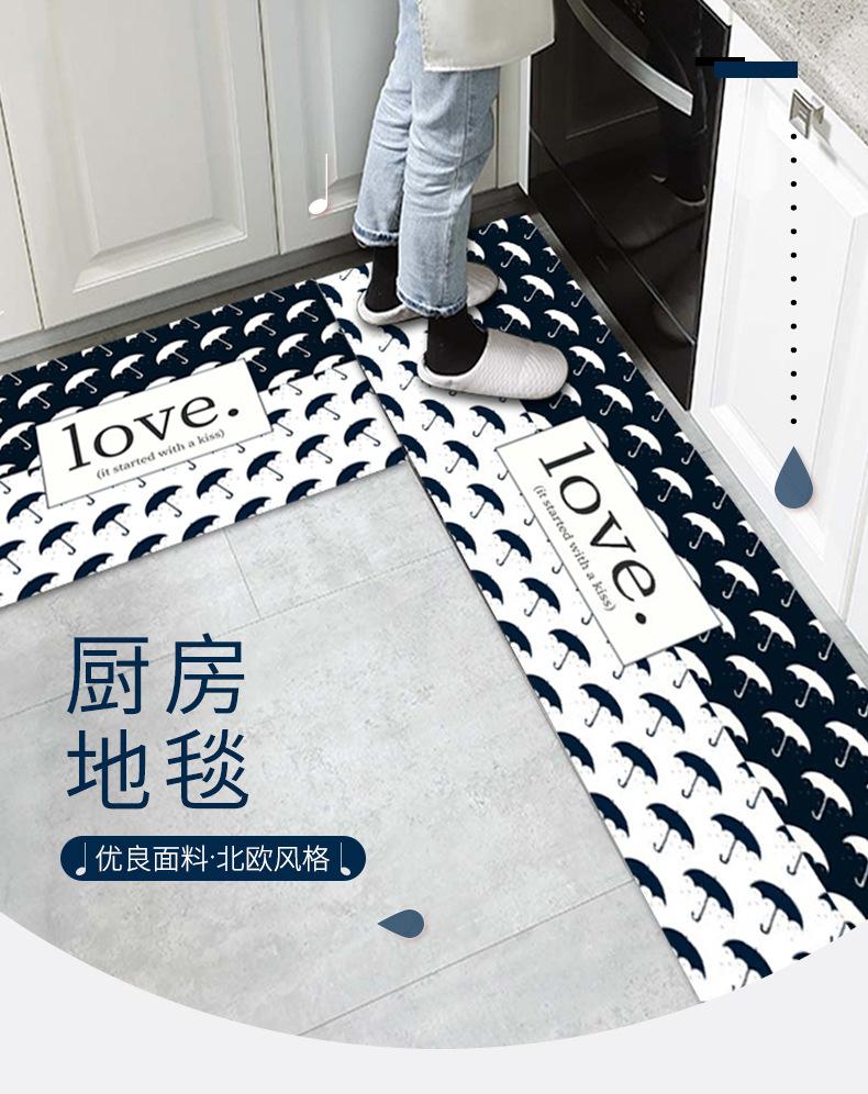 厨房地毯地垫门口地垫长条地毯厨房套装地毯