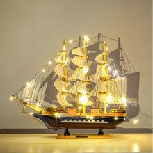 一帆風順帆船裝飾實木擺件仿真木質工藝品模型友誼的小船生日禮物
