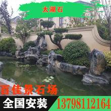广东英德太湖石 英石 大型园林景观石 假山石多少钱一吨 庭院花园