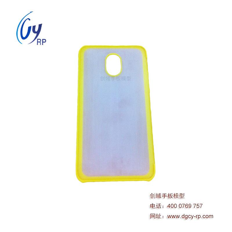 手机保护壳手板模型制作