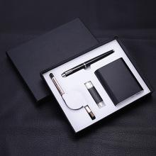 创意充电宝礼品企业商务金属签字笔配U盘数据线移动电源礼品套装