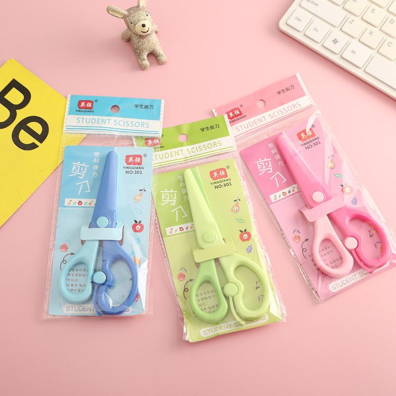 小不伤塑料宝宝小学手刀幼儿园儿童剪纸手工套装安全玩具剪刀专用