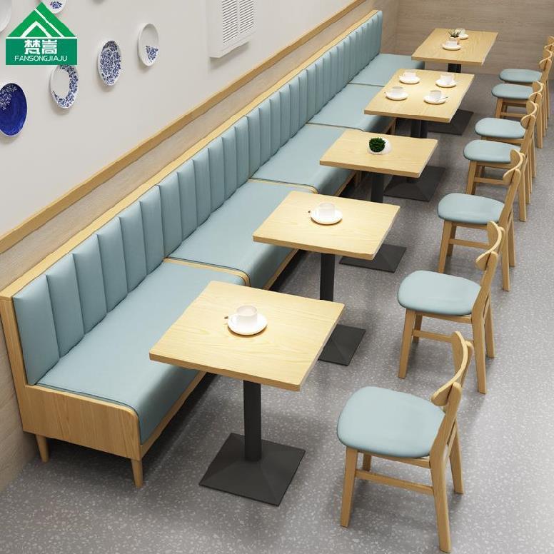 北欧酒吧沙发卡座定做风格休闲桌椅组合奶茶店咖啡厅靠墙西餐商用