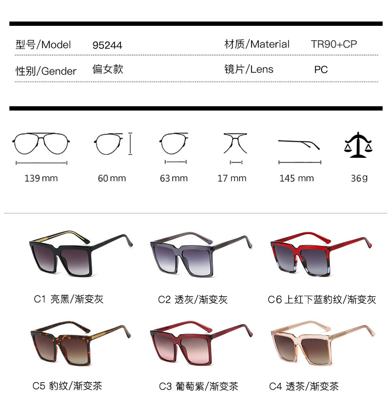 New retro wild big frame sunglasses fashion sunglasses for men and women wholesale NHFY200465